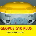 جی پی اس ایستگاهی/ جی پی اس مولتی فرکانس/ GEOPOS/ G10 PLUS