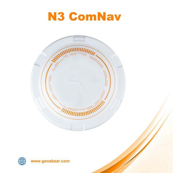کامناو n3